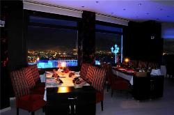 Altintepe Restaurant
