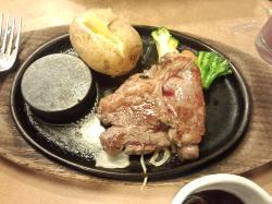 Steak no Don, Soka