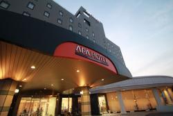 APA Hotel Kagoshima Kokubu