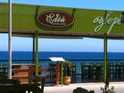 ELIA restaurant- ouzeri