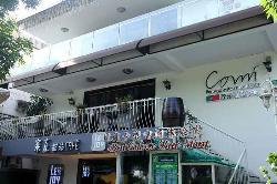 Comi Portuguese Restaurant & Bar