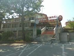 Restaurant Sterna