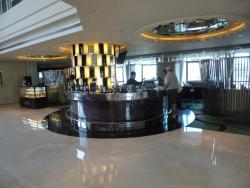 Yu Bar (Renaissance Shanghai Yu Garden Hotel)