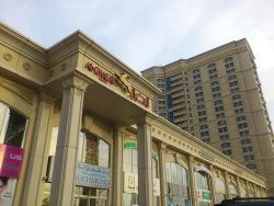 Al Ghazal Mall