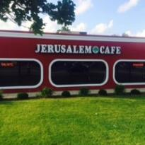 ‪Jerusalem Cafe of Lombard‬