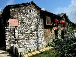 Tun Bu Village