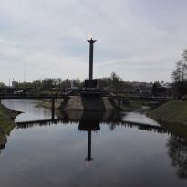 Victory Obelisk