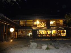 Koshu Hoto Kanjyukuya