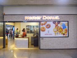 Mister Donut Busan Station