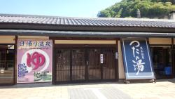 Michi-no-Eki Shinshu Tsutaki Juku