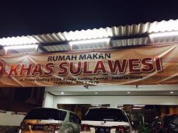 Rumah Makan Khas Sulawesi