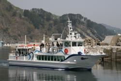 Kitayamasaki Dangai Cruise Sightseeing Boat