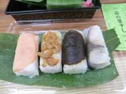 Sasa Zushioguraya Daimon