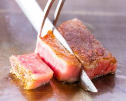 Kobe Beef Genkichi