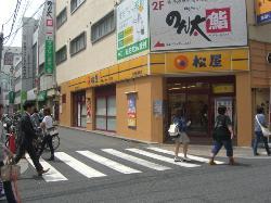 Matsuya, Hiroshima Kamiyacho