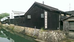Kadocho Soy Sauce Museum Shokuningura