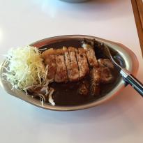 Gold Curry Nonoichi