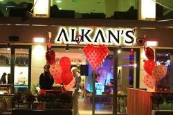 Alkan's Restaurant Kemal Elgin Bulvari No 67 Marmaris