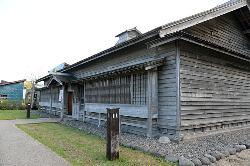 Old Yoichi Fukuhara Gyojo