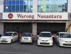 Warong Nusantara
