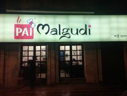 Pai Malgudi