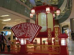 Jin Guanghua Plaza