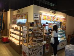 Komi Bakery