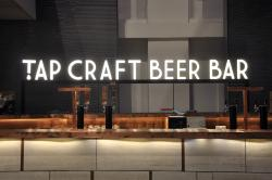 ‪TAP Craft Beer Bar‬