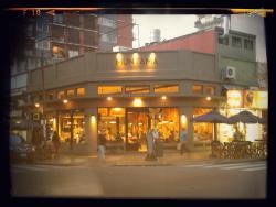 Muntama Cafe