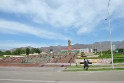 Somoni park