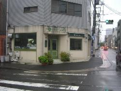 5Feet Cafe