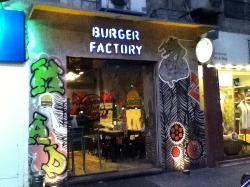 Burger Factory 2012