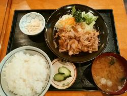 Chinese Kitchen Hanatei