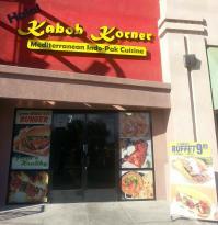 Kabob Korner