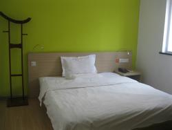 7 Days Inn Zhenjiang Dashikou
