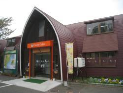 Zao Dairy Farm