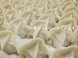Quan Jia Chuan Wei Beef Noodles & Dumplings