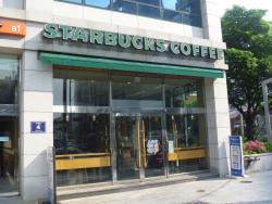 Starbucks Nampodong Station