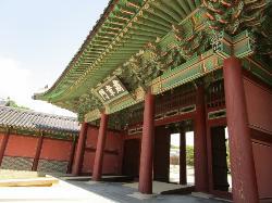 Sukjeongmun Gate