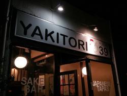 Yakitori 39