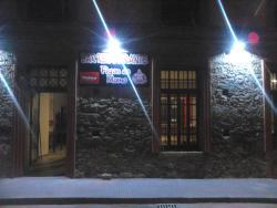 Restaurante Figon de Momo