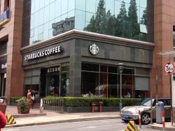 Starbucks (MeiLiHua Huayuan)