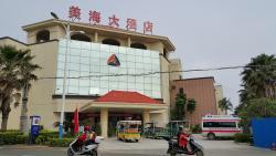 Meizhou Meihai Hotel