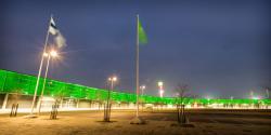 Ideapark Oulu