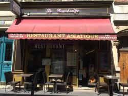 le cambodge - Montmartre
