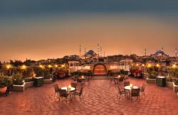 Armada Terrace Restaurant
