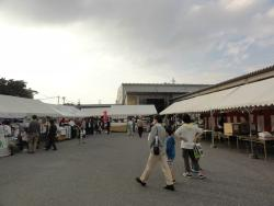 Maruyama Nori Tsukuba Factory Shop