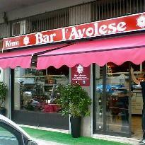 Bar L'Avolese