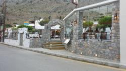 Εστιατόριο Ελλάς