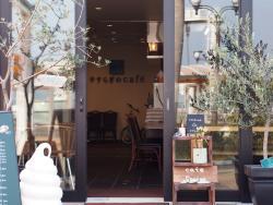 Cafe Odayaka